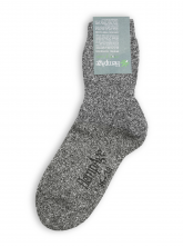 Terry Socks von HempAge in melange